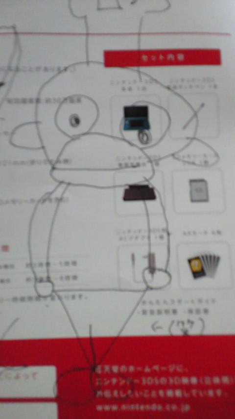 moblog_7ae159df.jpg