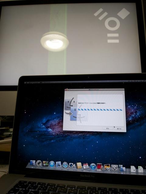 2012.1.12MacBook Pro購入 - 11