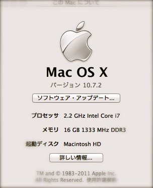 作業用 on MacBook Pro - 1