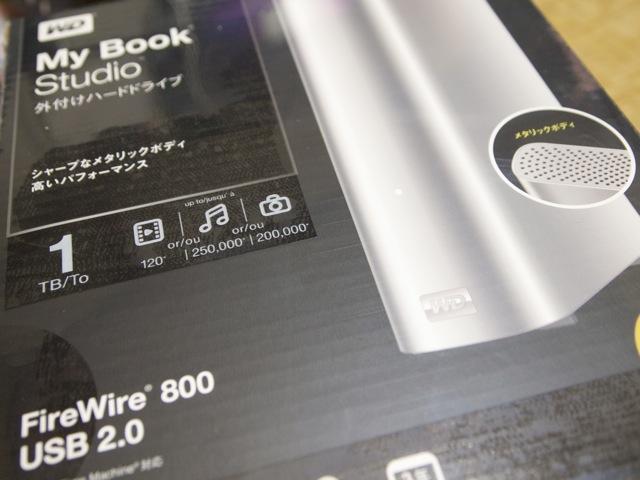PC140329.jpg