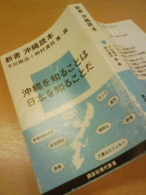 moblog_6f1ed087.jpg