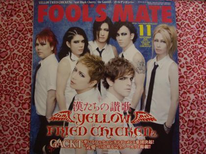 YFC雑誌2011