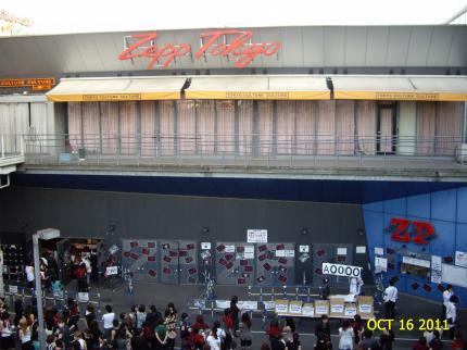 zepp東京20111016②