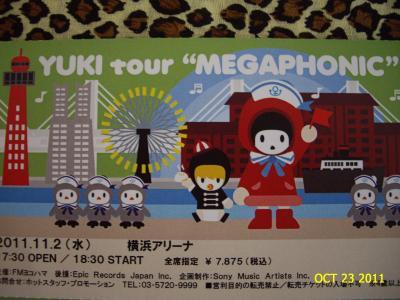 YUKIチケット