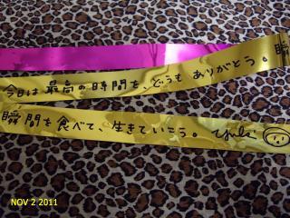YUKI金テープ