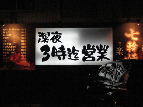 IMG_2010_8.jpg