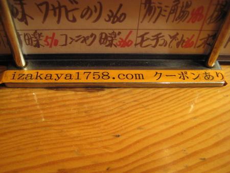 IMG_2514_24.jpg