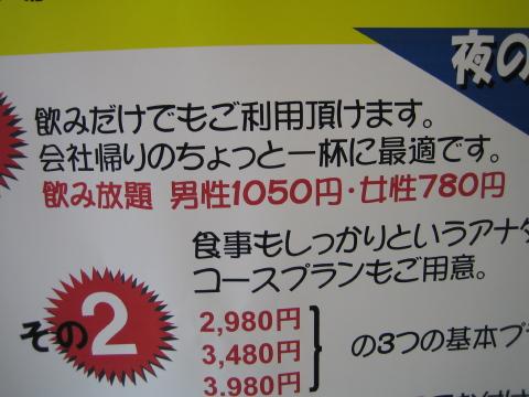IMG_3311_3.jpg