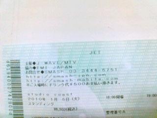 JETチケット