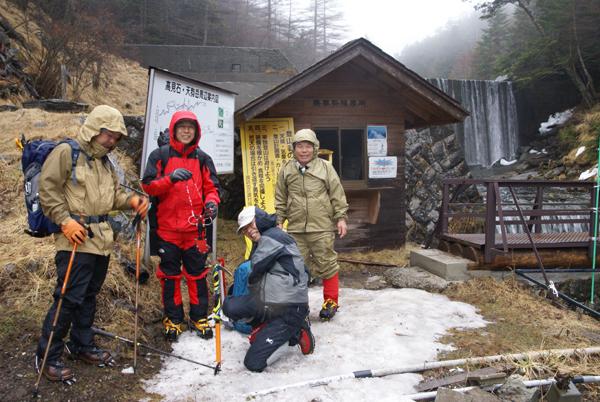 002登山口