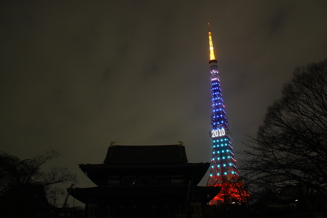 tower8147-111.jpg