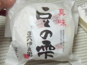 かずちゃんおすすめ 豆腐