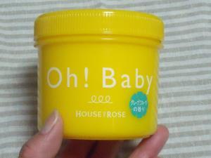 かずちゃんからのBP ハウス オブ ローゼ Oh! Baby