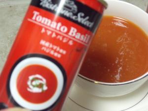 モラタメ トマトバジルスープ