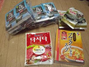 韓国食材 お土産