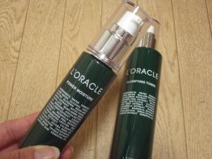 オラクル 化粧水&美容液