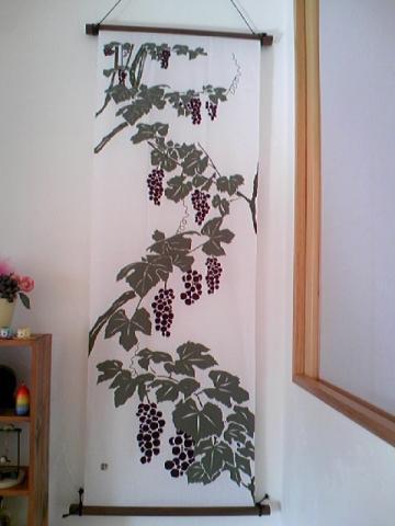てぬぐい葡萄