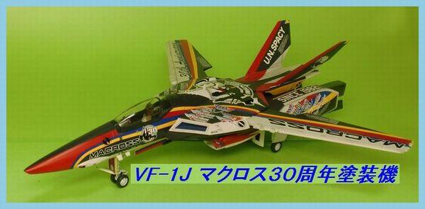 CIMG4057 - コピー - コピー