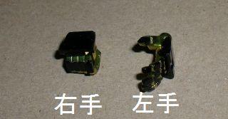 CIMG4459p.jpg