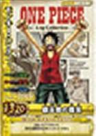 DVDプロモルフィ「覇王色の覇気」?