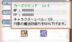 Hsukiru26123456H.jpg