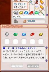 Hsukiru26123456.jpg