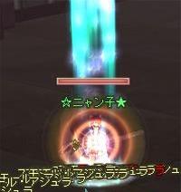 rin111.jpg