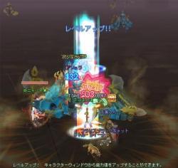 yuki2132.jpg