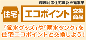 bnr-tokka23.jpg