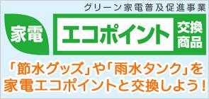 bnr-tokka24.jpg