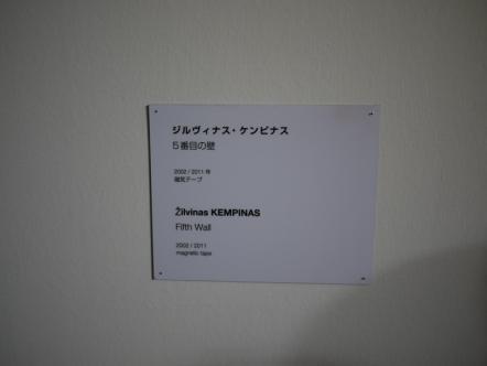 110920_yoko_011.jpg