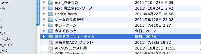 imasugu_fold.jpg