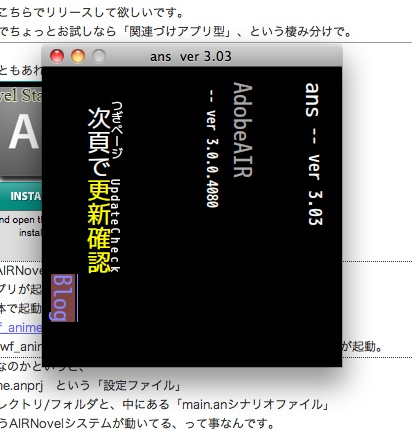 imasugu_kidou.jpg