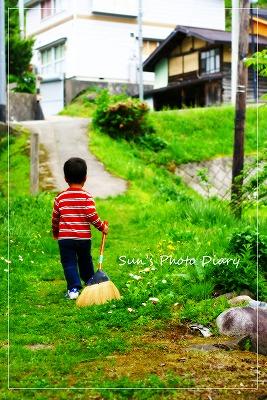 DSC03542_edited-1.jpg