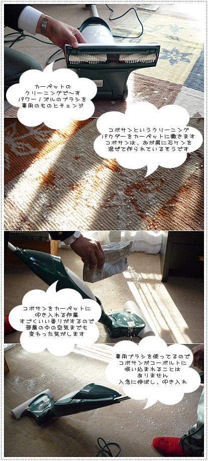 sayomaru2-305.jpg