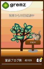 1263633813_05253.jpg