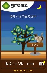 1263636235_04300.jpg
