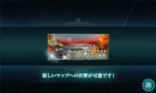 blog-kankore5-2e.jpg