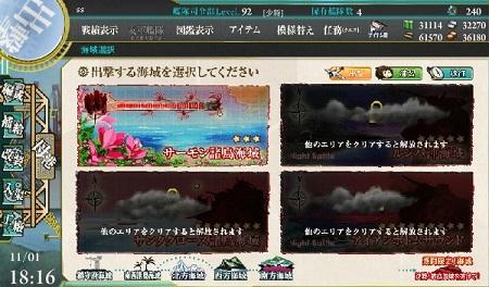 blog-kankoreAEv1.jpg