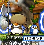 ペンギンとペンギン