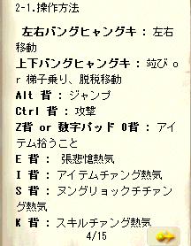 翻訳ミスな説明書。