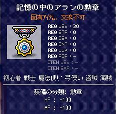 kunsyou02.jpg