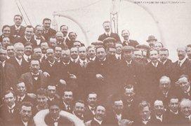 1912年アメリカ公演に向かう船上