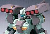 ROBOT魂 -ロボット魂-〈SIDE MS〉 機動戦士ガンダムUC(ユニコーン) スターク・ジェガン