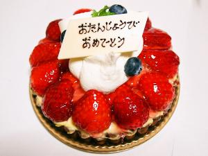 わ~い ケーキ貰った!
