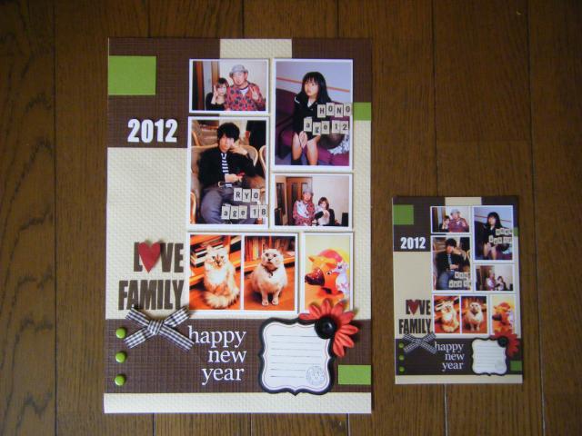 004_convert_20120109161223.jpg