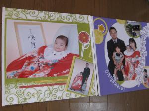 393_convert_20110112002750.jpg
