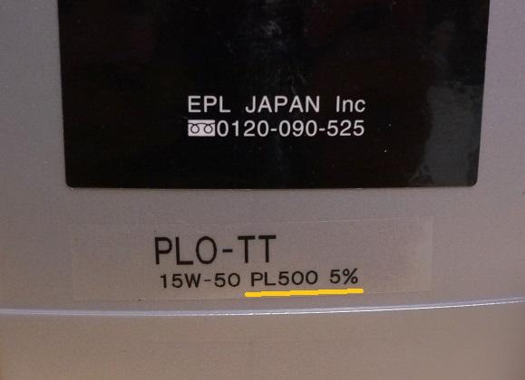 P1060624.jpg