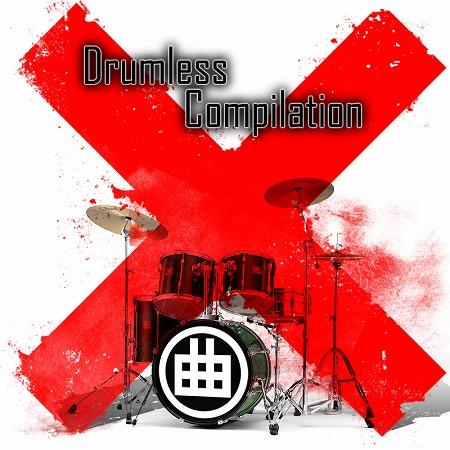 Drumless Compilation