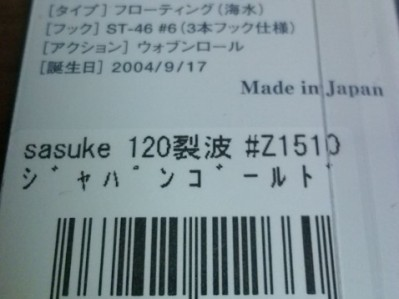japan-gold.jpg
